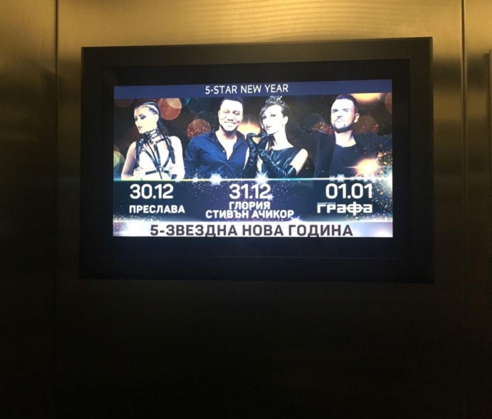 Elevator LCD display