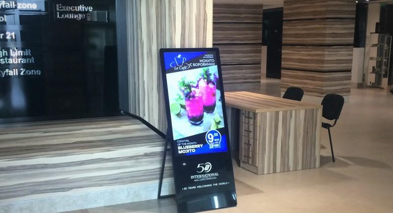 Рекламен LCD екран